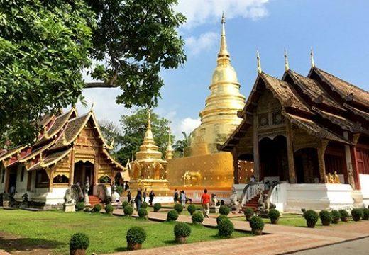 Lịch trình du lịch Chiang Mai